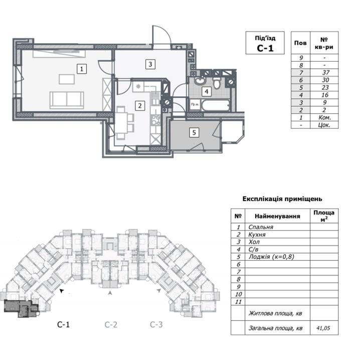 ЖК «На Прорезной» в Гостомеле планировка однокомнатной квартиры