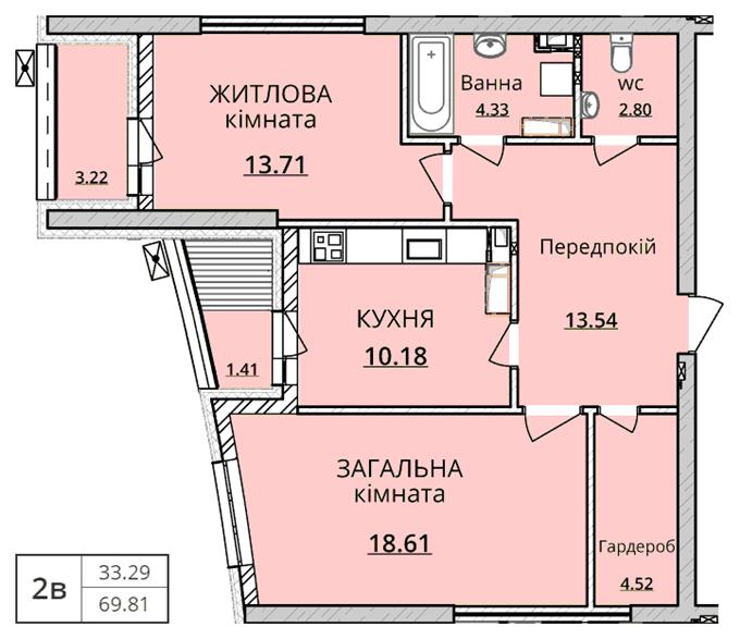 ЖК Оболонь Скай планировка двухкомнатной квартиры