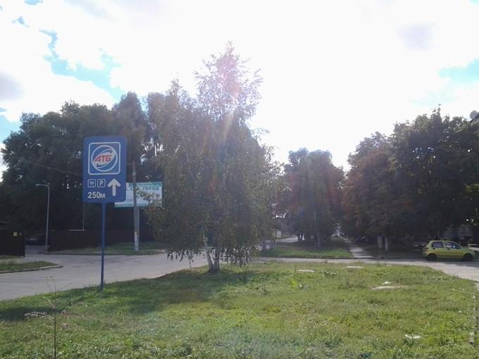 ЖК «Солнечный» в Борисполе рядом сумермаркет атб