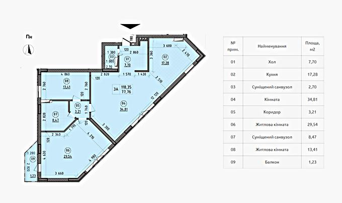 ЖК «Зенит» в Вышгороде планировка трехкомнатной квартиры