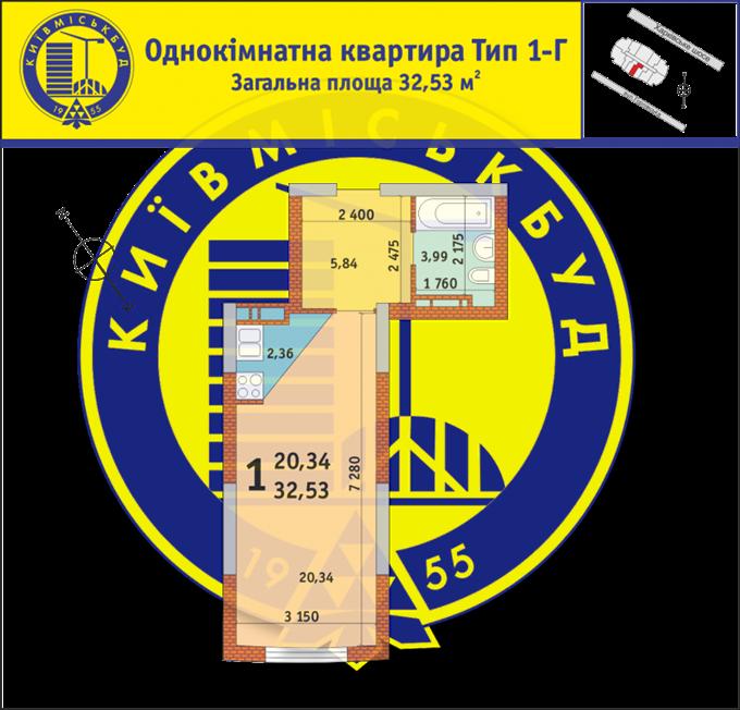 ЖК на Горловской, 215 (а, б, в) от КГС планировка однокомнатной квартиры студио