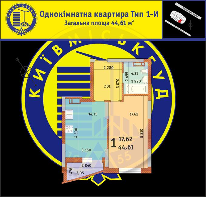 ЖК на Горловской, 215 (а, б, в) от КГС планировка однокомнатной квартиры