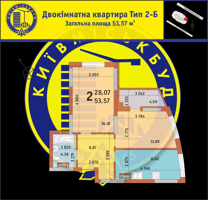 ЖК на Горловской, 215 (а, б, в) от КГС планировка двухкомнатной квартиры