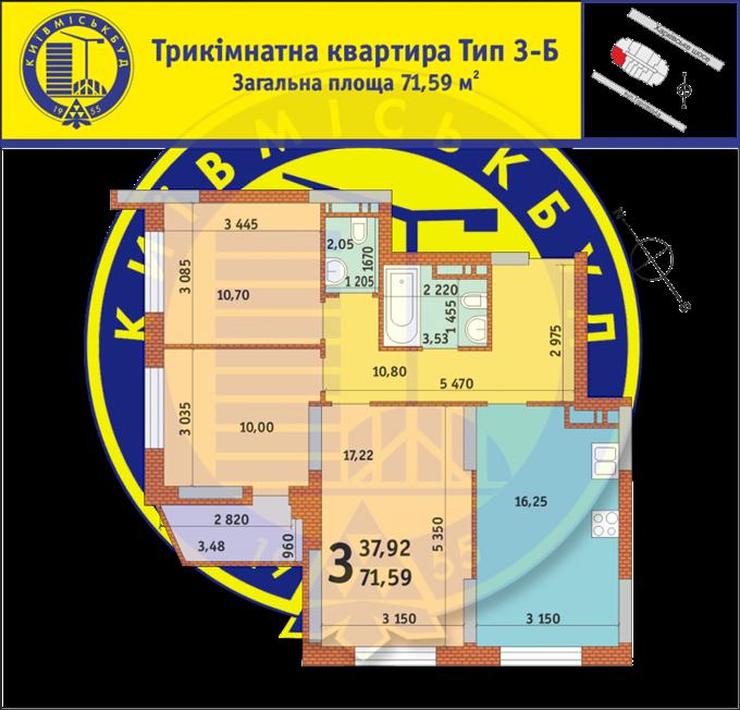 ЖК на Горловской, 215 (а, б, в) от КГС планировка трехкомнатной квартиры