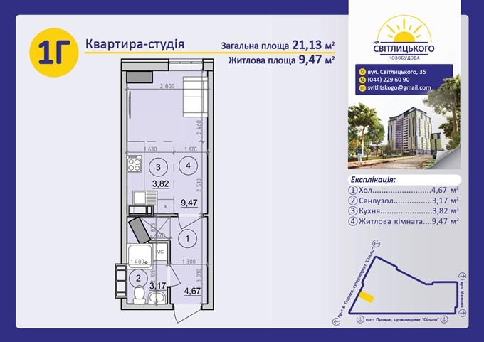 ЖК на Светлицкого, 35 планировка смарт квартиры студио
