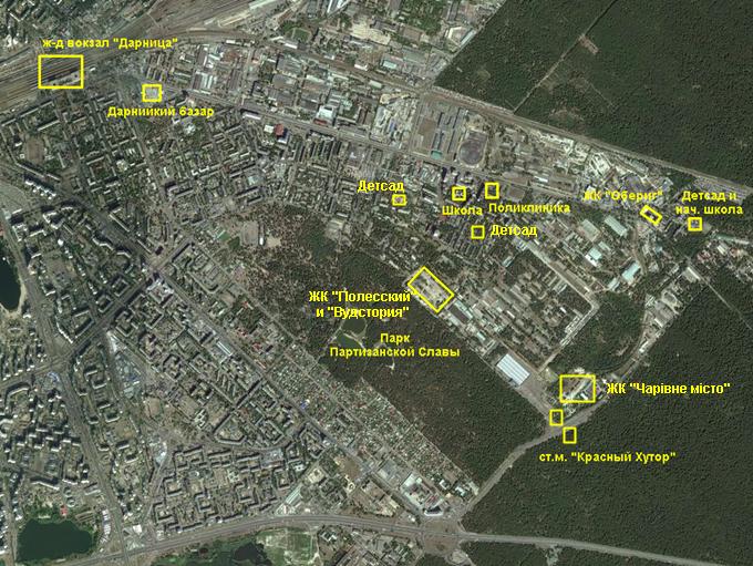 ЖК «Полесская» и «Вудстория» на Рембазе инфраструктура