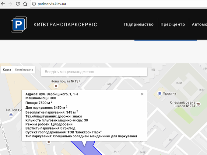ЖК «Злагода» от Укрбуд парксервис