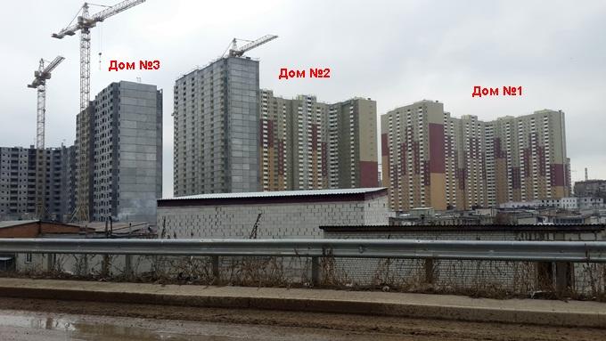 Год спустя: ЖК «Кристер Град» так три дома выглядят сейчас