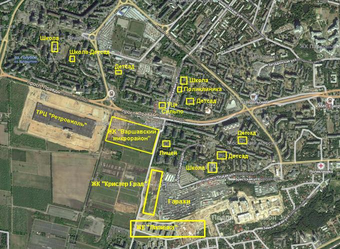 Год спустя: ЖК «Кристер Град» инфраструктура