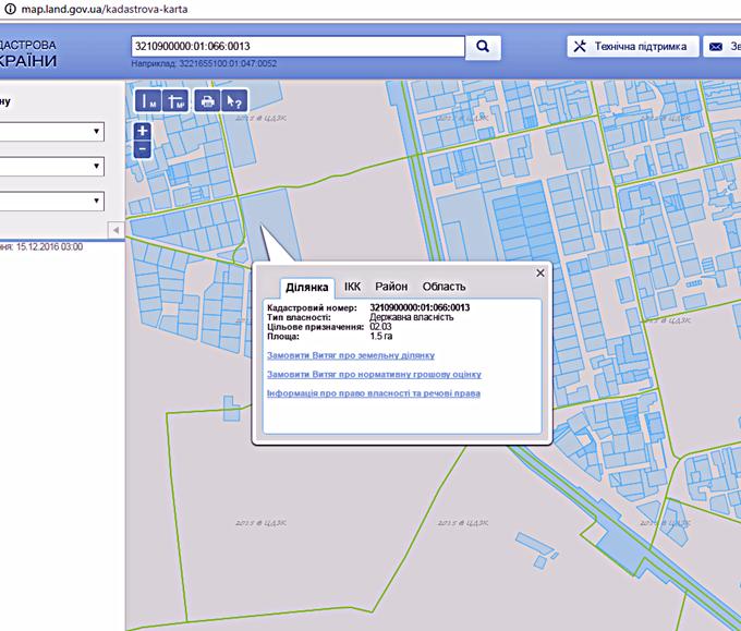 ЖК «Чехов Парк Квартал» в Ирпене кадастровая карта
