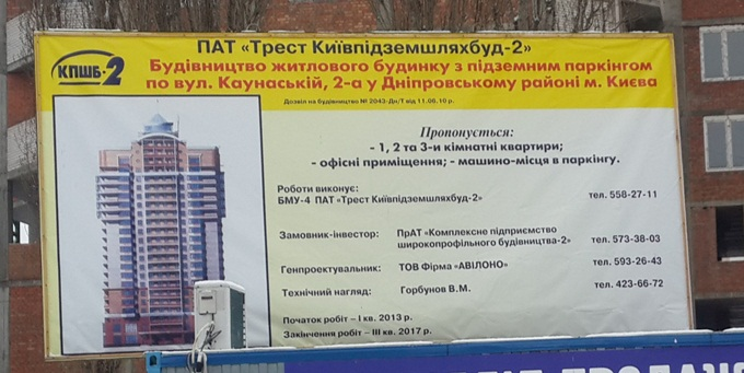 ЖК-на-Каунасской-2-а новый пасспорт комплекса