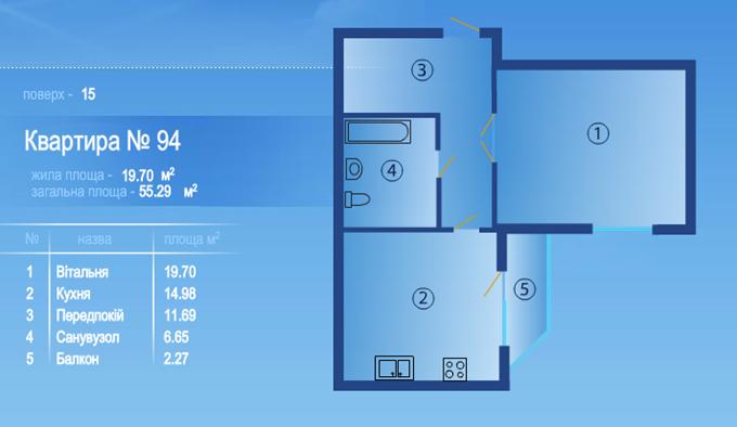 ЖК-на-Каунасской-2-а планировка однокомнатной квартиры