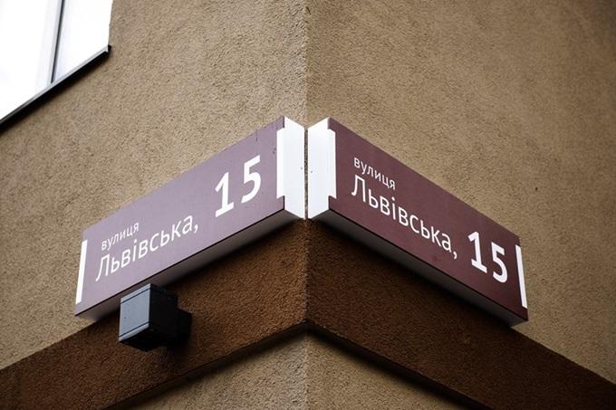 Год спустя: ЖК «Святобор» улица Львовская 15