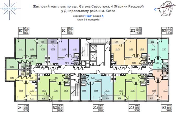 Год спустя: ЖК «Галактика» поэтажный план секции А дома Лира