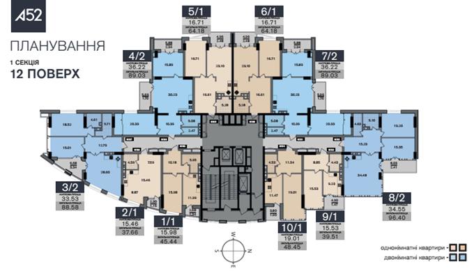 ЖК «А52» на Артема поэтажный план первой секции с 12 этажа