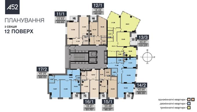 ЖК «А52» на Артема поэтажный план второй секции с 12 этажа