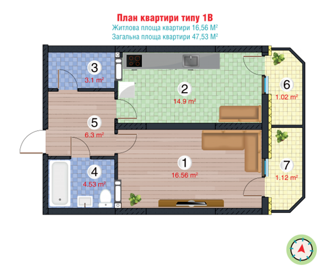 ЖК Orange City от GEOS планировка однокомнатной квартиры