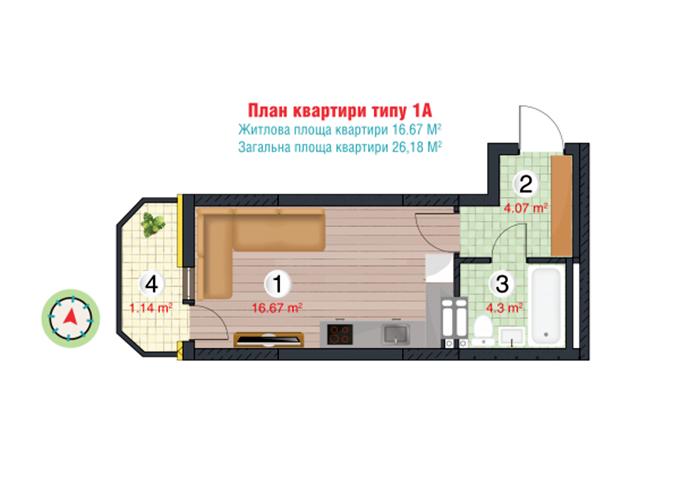 ЖК Orange City от GEOS планировка смарт квартиры