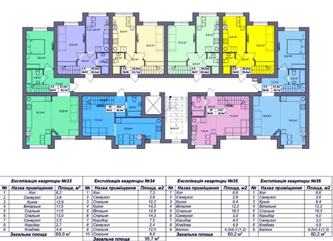 ЖК «Новый Хотов» поэтажный план двухуровневые квартиры
