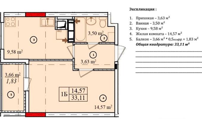 ЖК Solo House однокомнатная планировка