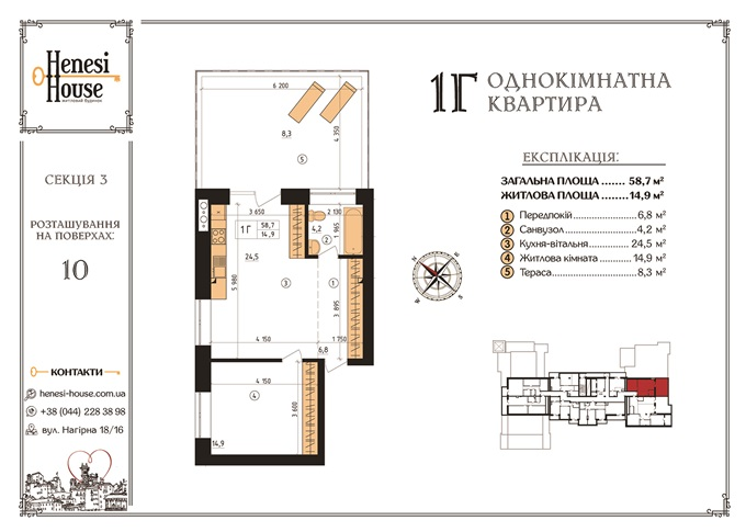 ЖК Henesi House на Татарке вариант планировки однокомнатной квартиры