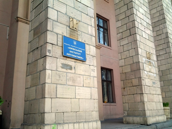 ЖК Henesi House на Татарке заказчик строительства институт автоматики
