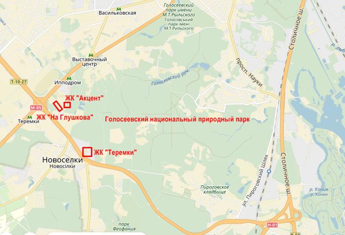 Новостройки возле парков Голосеевский лесопарк на карте