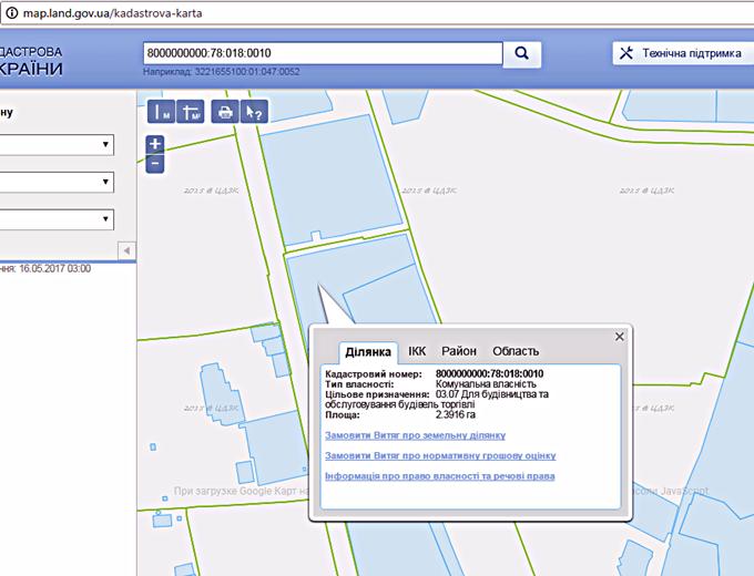 ЖК Бережанский кадастровая карта