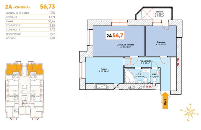 ЖК Continent Буча планировка двухкомнатной квартиры