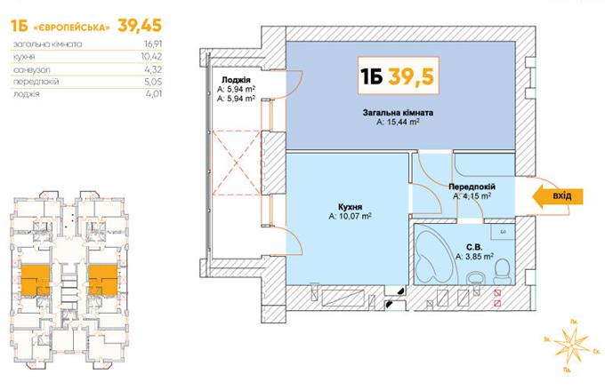 ЖК Continent Буча планировка однокомнатной квартиры