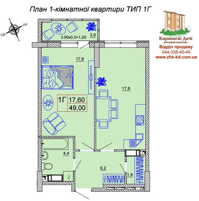 ЖК Караваевы дачи вариант планировки однокомнатной квартиры