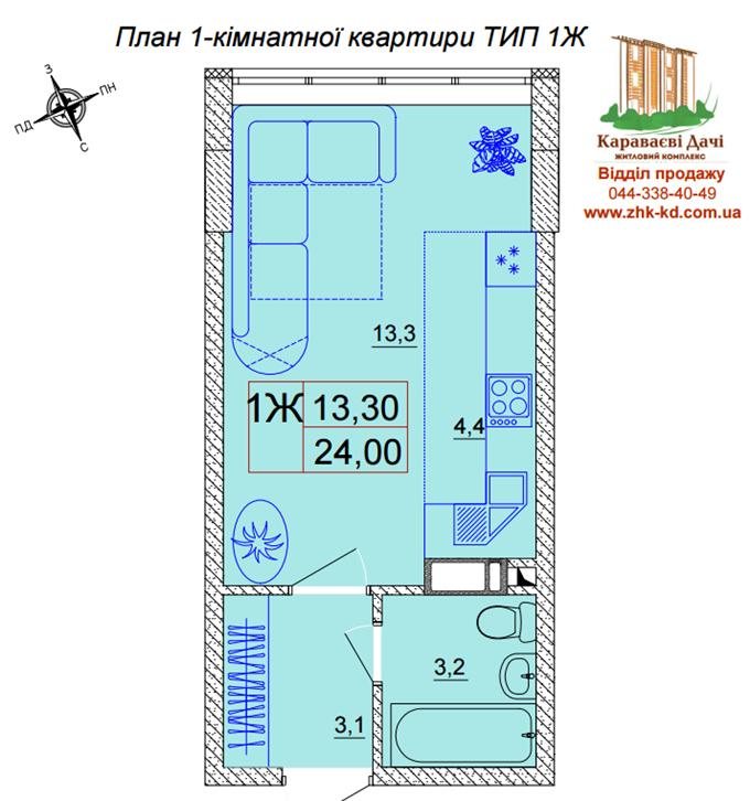 ЖК Караваевы дачи вариант планировки однокомнатной смарт квартиры