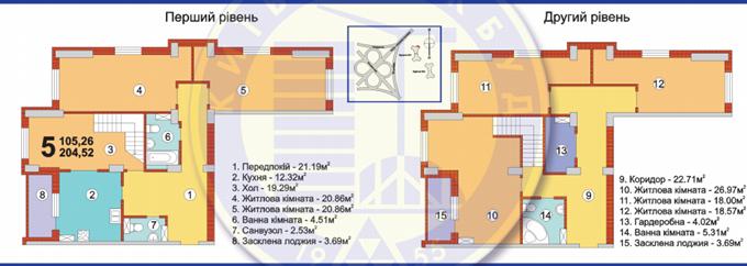 ЖК На Глушкова планировка самой большой двухуровневой квартиры