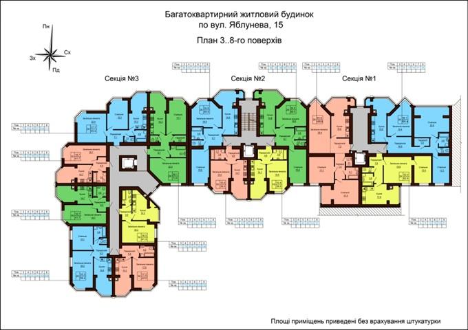ЖК Sofia Residence поэтажный план дома на Яблуневой