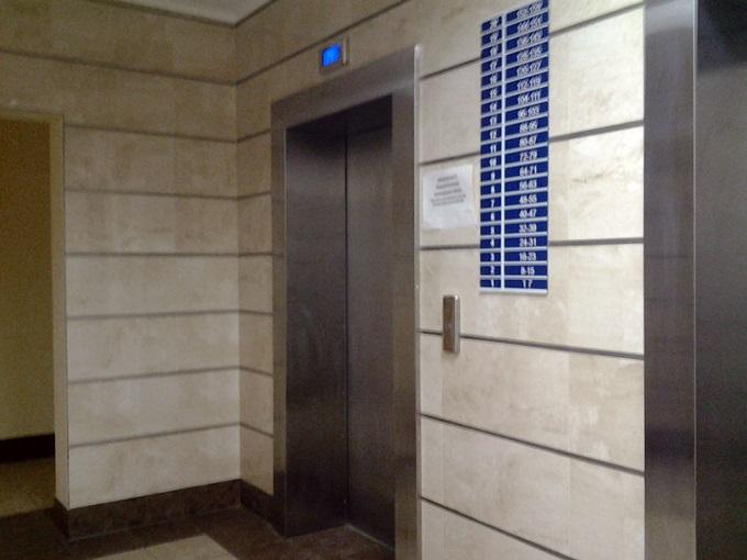 ЖК Демеевка от Интергал-Буд лифт