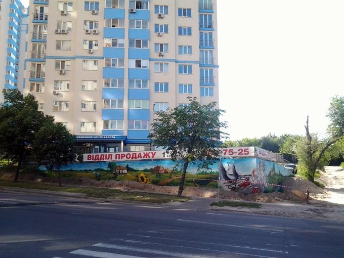 ЖК Демеевка от Интергал-Буд подпорные стенки