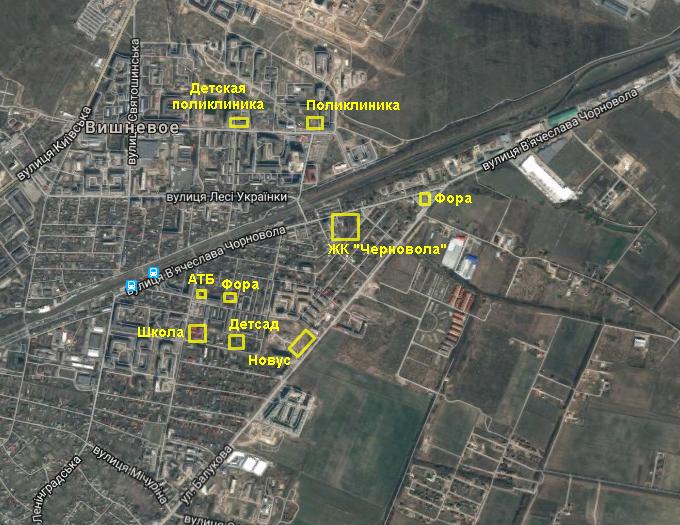 ЖК Черновола инфраструктура