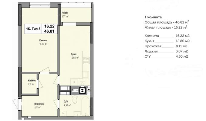 ЖК Черновола планировка однокомнатной квартиры