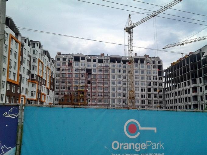 ЖК «Оранж Парк» ход строительства 2017