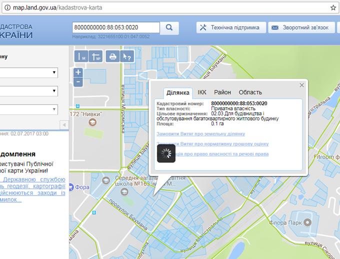 ЖК Толбухина от СГ Фундамент кадастровая карта