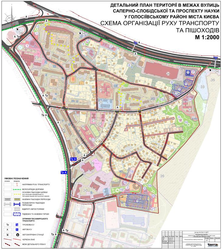 ДПТ Саперная Слободка транспортная инфраструктура