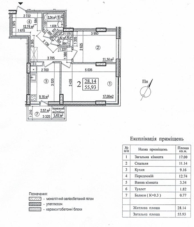 Дом по Платоновскому переулку 6 планировка двухкомнатной квартиры