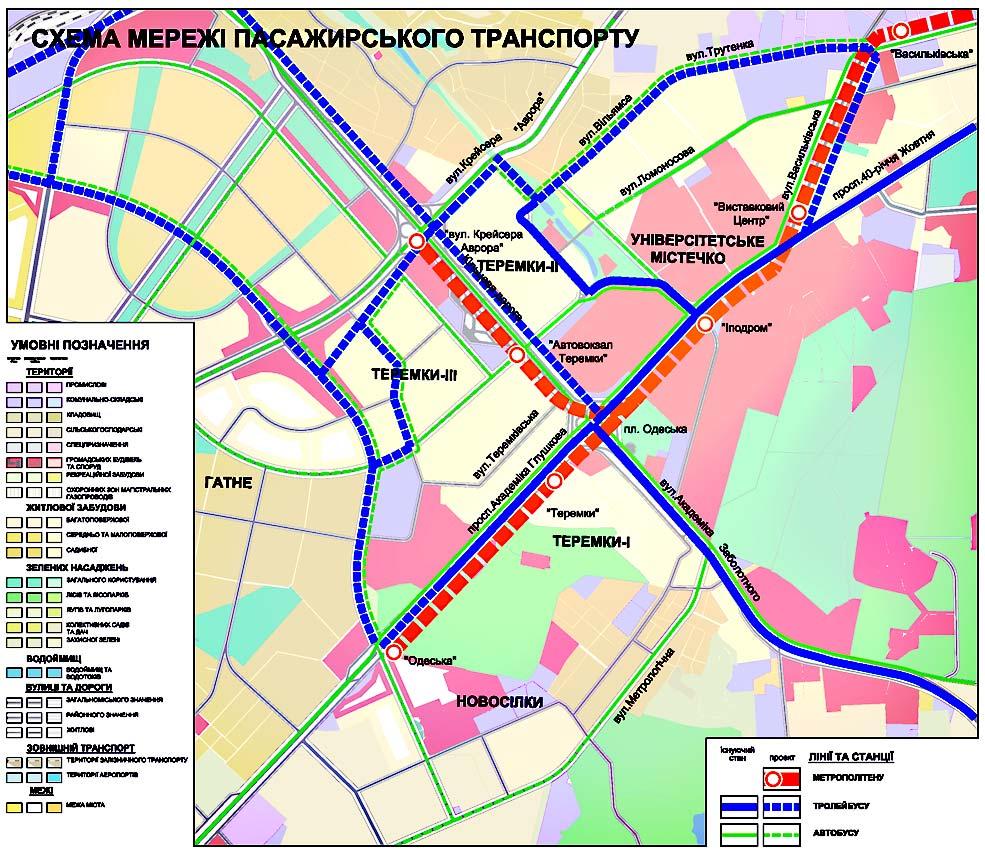 Новая транспортная инфраструктура