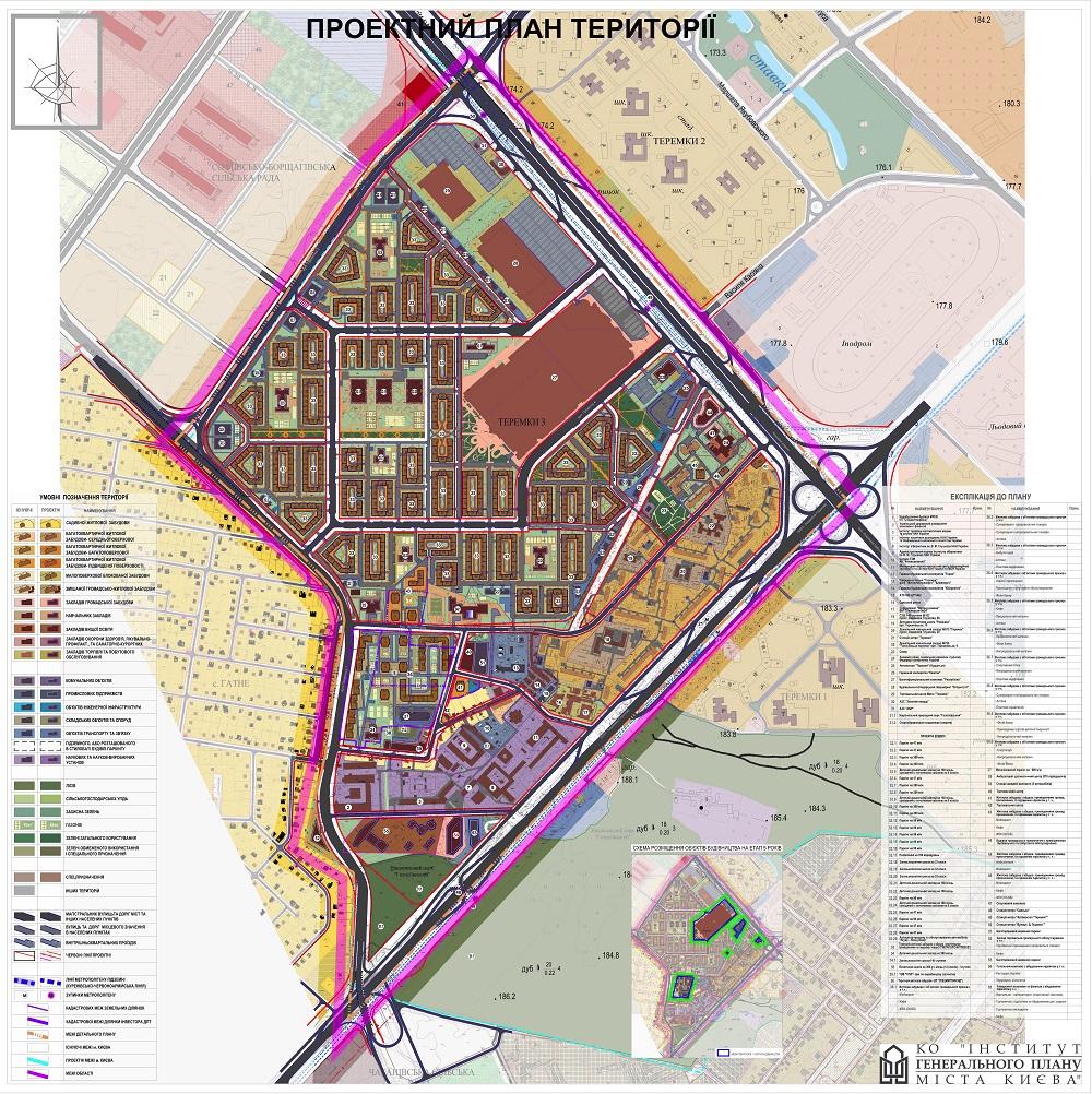 Проектный план Микрорайона теремки-3