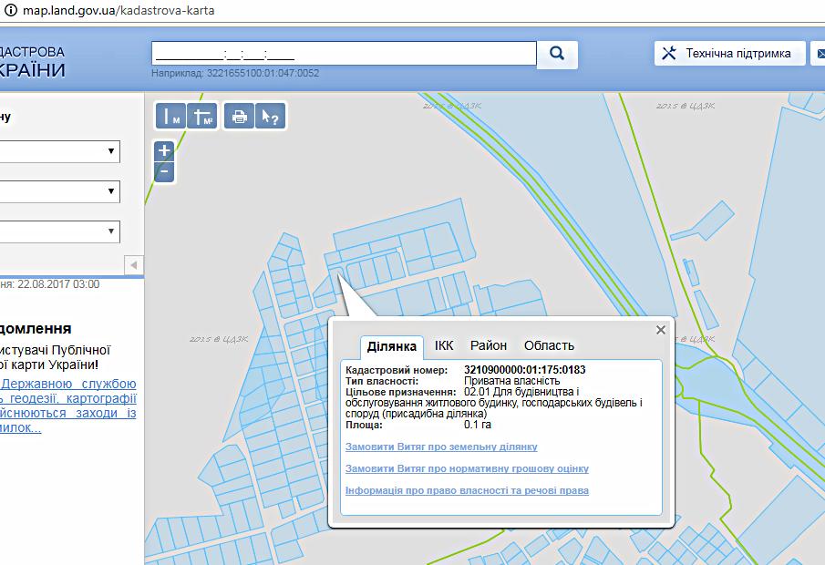 ЖК Green Side в Ирпене кадастровая карта