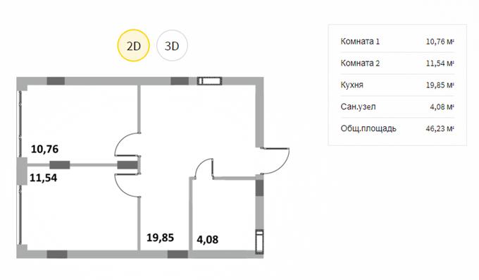ЖК Green Side в Ирпене вариант планировки двухкомнатной квартиры