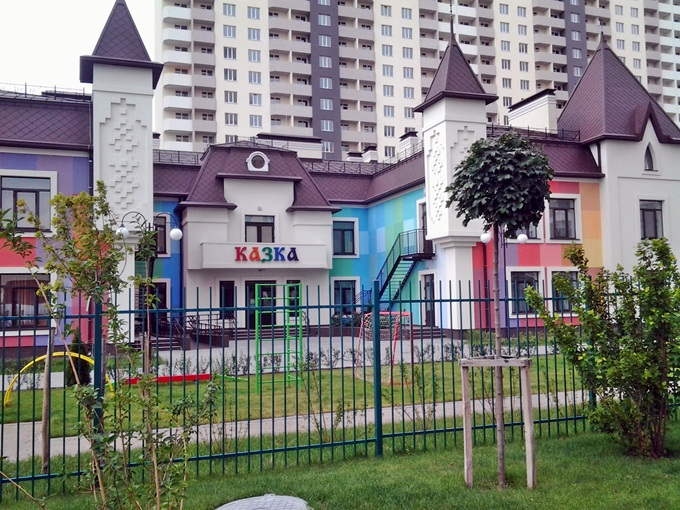 ЖК Лесной квартал Бровары детский сад