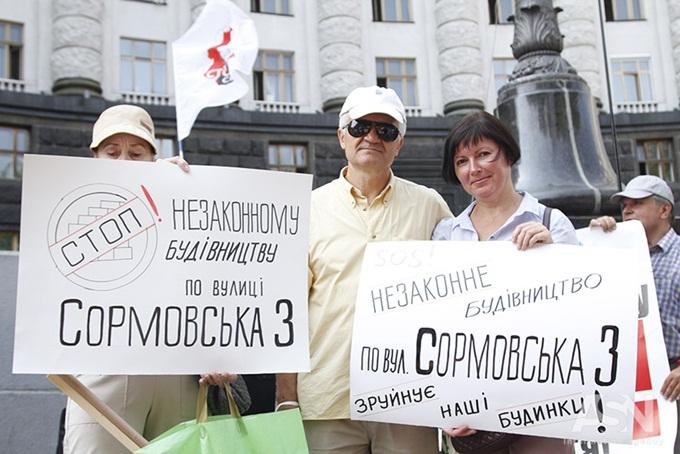 ЖК Ориентир протест против стройки
