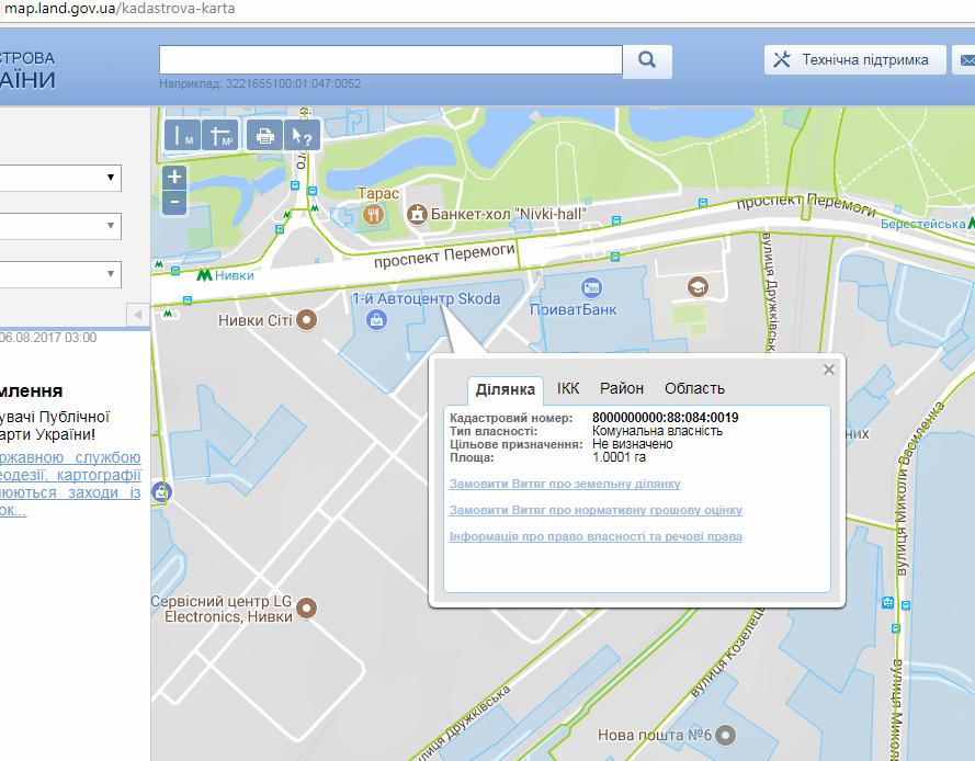 ЖК Сан Франциско Креатив Хаус Данные об участке застройки в публичной кадастровой карте