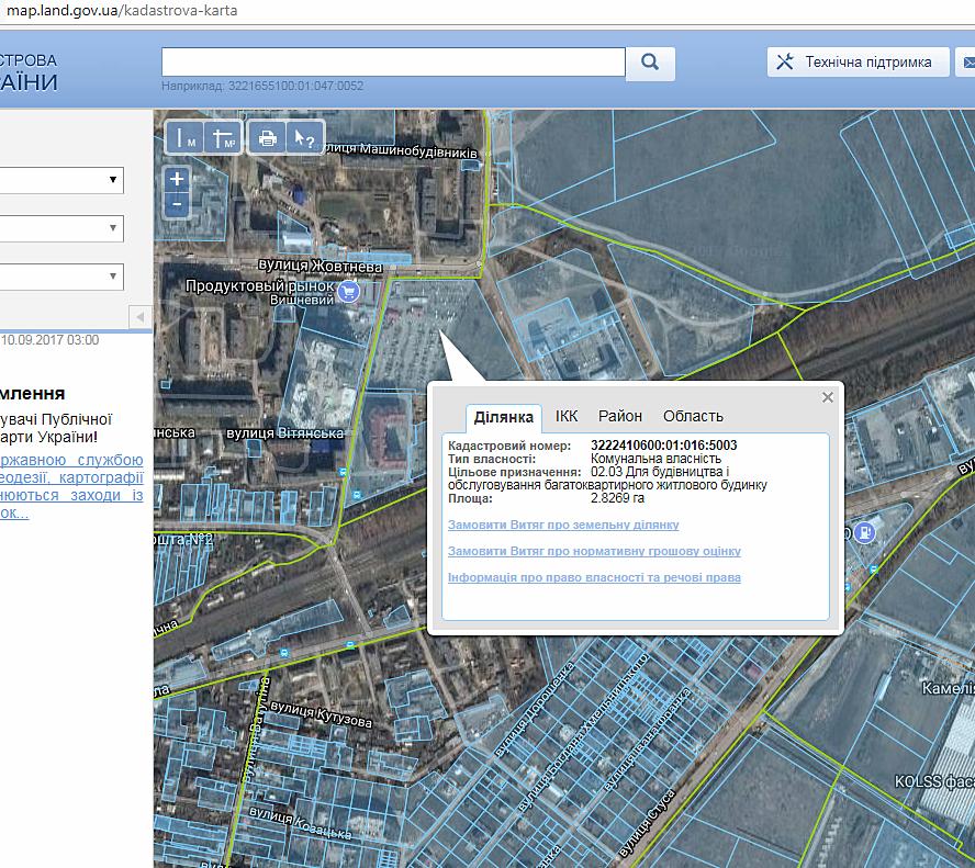 ЖК Атмосфера Вишневое кадастровая карта